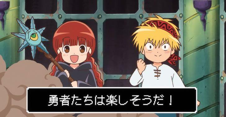 魔法陣グルグル 第3話「 対決!ノコギリ山! 」【感想レビュー】