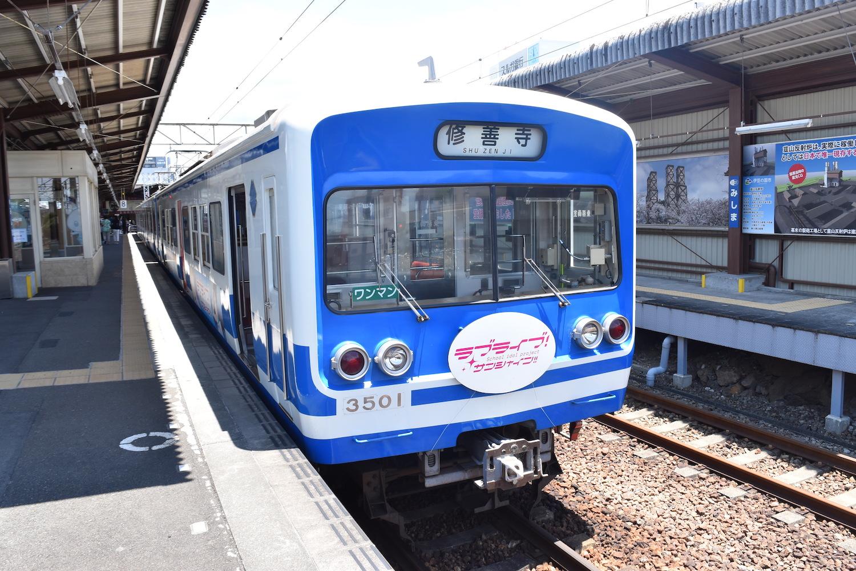『ラブライブ!サンシャイン!!』HAPPY PARTY TRAINでおなじみの「伊豆箱根鉄道」さんにインタビューしてきました!【メセヌマ2】