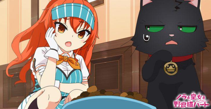 『 ノラと皇女と野良猫ハート 』第1話「魔法でネコになっちゃった!?」【感想レビュー】