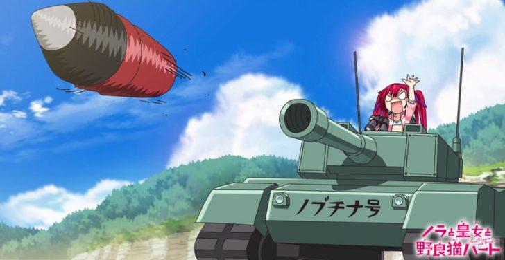 『 ノラと皇女と野良猫ハート 』第4話「革命児」【感想レビュー】