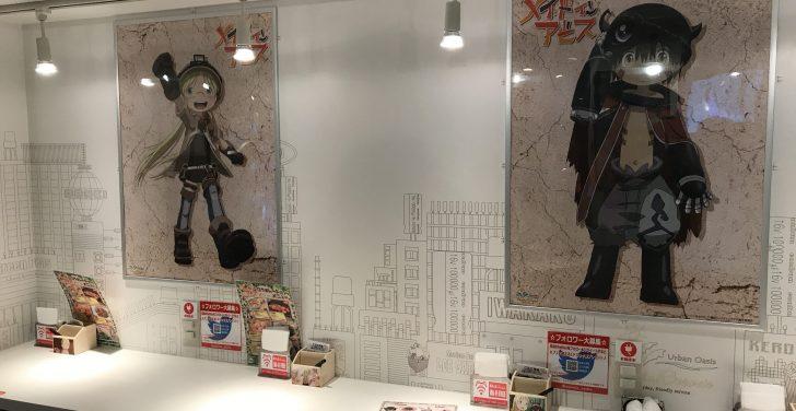 【コラボカフェレポート】 メイドインアビス × カラオケパセラ、コラボカフェに潜入