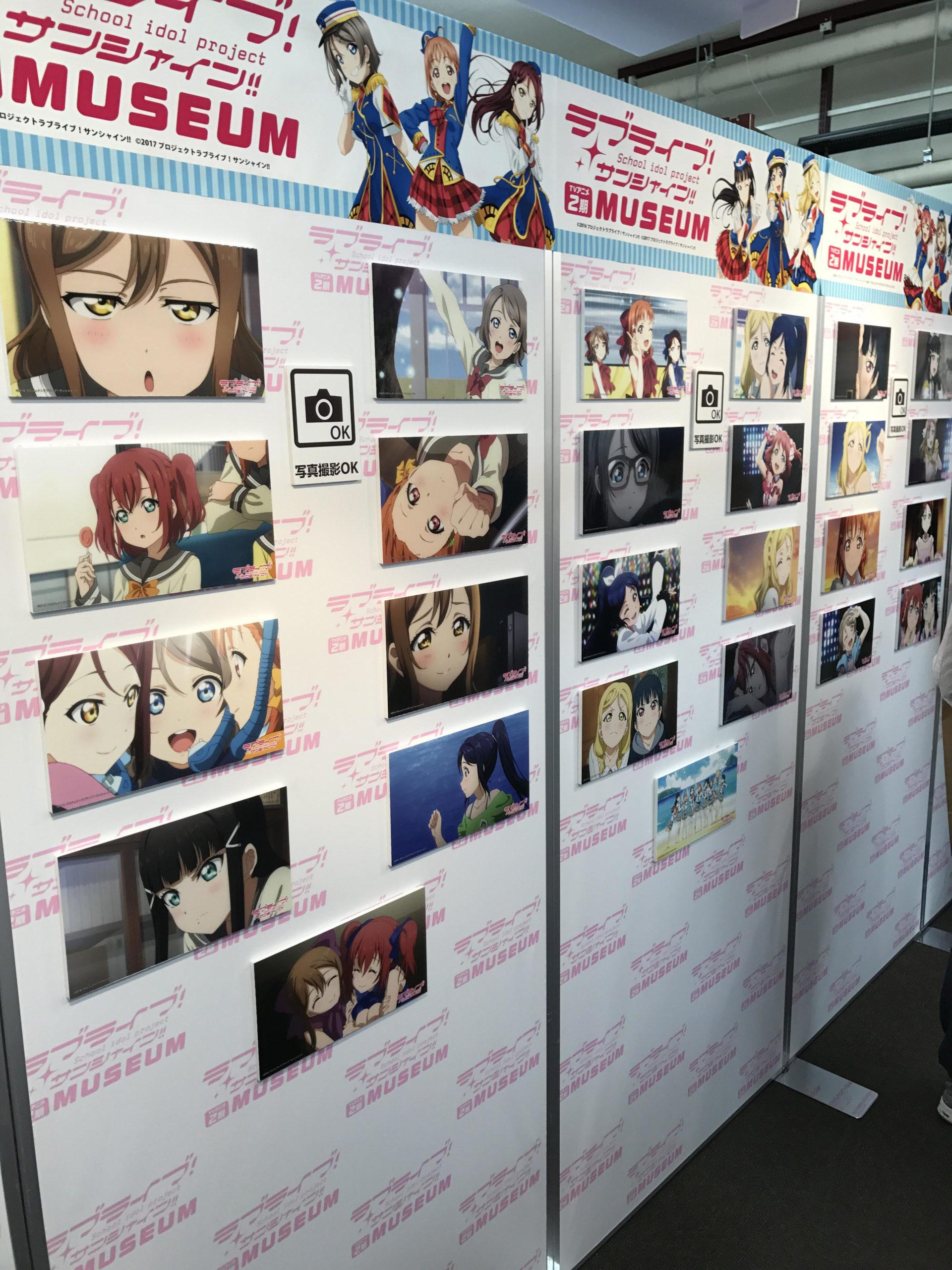 「 ラブライブ!サンシャイン!! 」TVアニメ2期ミュージアム開催!!初日から潜入してきました。