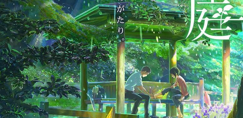 第30回 東京国際映画祭 のラインナップ発表!アニメファン注目プログラムは!?
