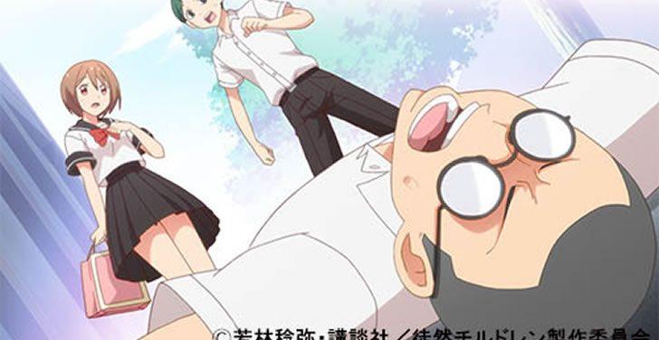 徒然チルドレン 第10話「恋人たち」【感想コラム】