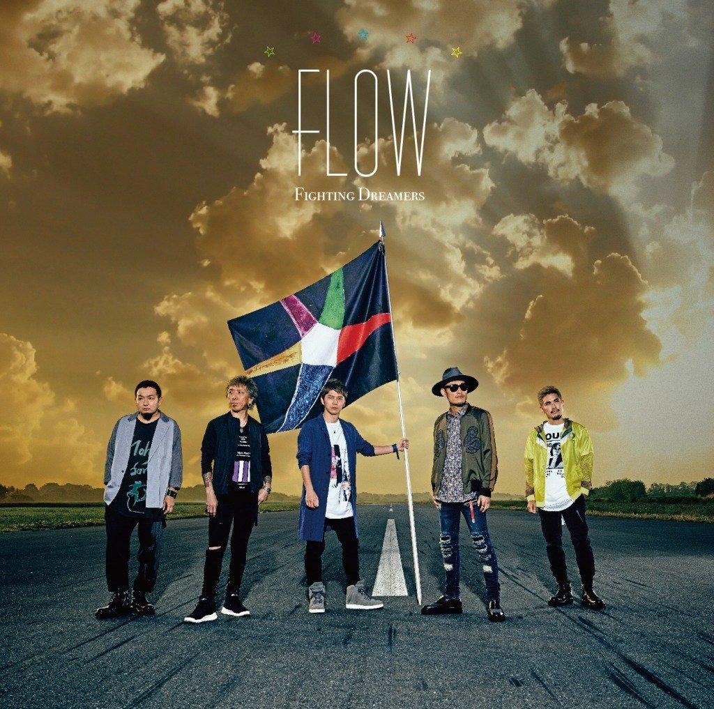 FLOW 15周年記念アルバムに収録されたアノ曲に豪華声優11名がコーラス参加!