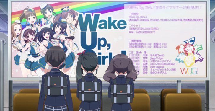 Wake Up,Girls! 新章 第9話「進んでるって信じて」【感想コラム】