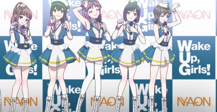 Wake Up,Girls! 新章 総括 「7人の少女戦いから、7人のセンスへ」ローカルアイドルWUGの新たな物語