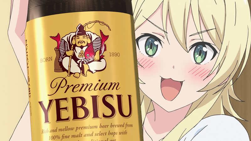 たくのみ。 第1話「エビスビール」【感想コラム】