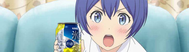 TVアニメ『 たくのみ 。』第4話「氷結」【感想コラム】