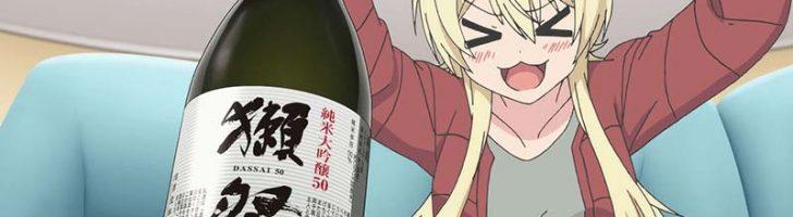 TVアニメ『 たくのみ。 』第6話「獺祭」【感想コラム】