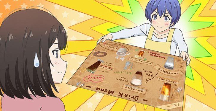 TVアニメ『 たくのみ。 』第7話「カルーア」【感想コラム】