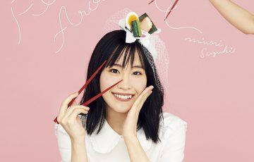 声優・鈴木みのりさん、2ndシングル発売を発表! ダブルタイアップの両A面シングル!