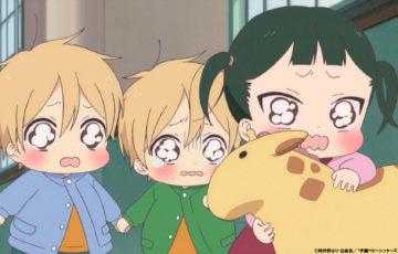 TVアニメ『 学園ベビーシッターズ 』その2 感想コラム【連載】
