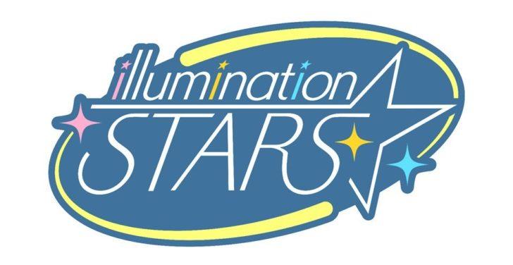 『アイドルマスターシャイニーカラーズ』新アイドルユニット「illumination STARS」とは?ユニットメンバーをチェック!