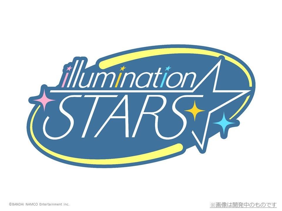 『アイドルマスターシャイニーカラーズ』新アイドルユニット「 illumination STARS 」とは?ユニットメンバーをチェック!