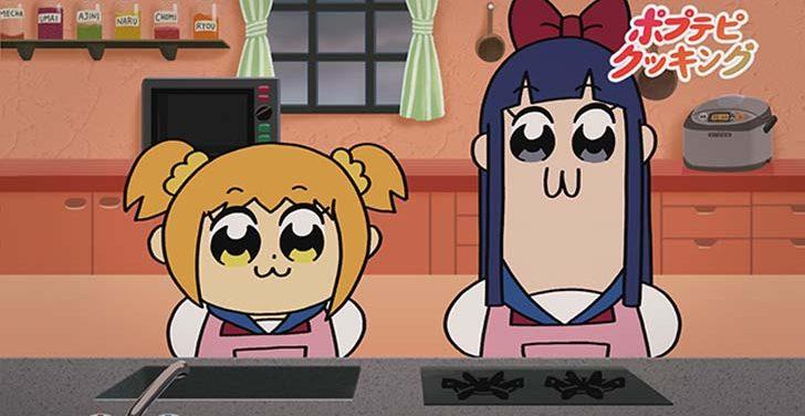 ポプテピピック 第5話「イモ☆ヨバ」【感想コラム】