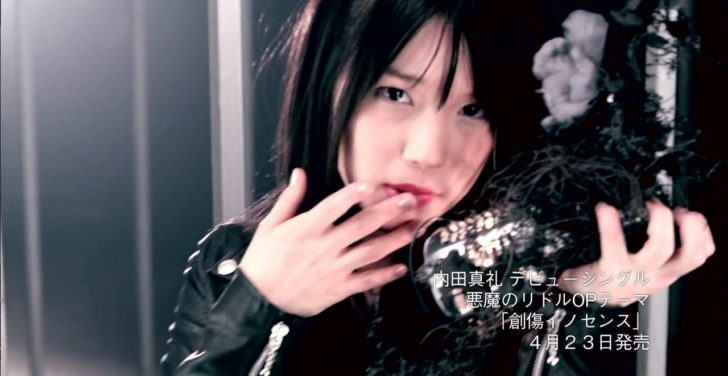 声優・ 内田真礼 のオフィシャルファンクラブが正式スタート!一体どんなファンクラブなのかピックアップ!