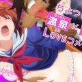 TVアニメ「ゆらぎ荘の幽奈さん」最新PVが公開