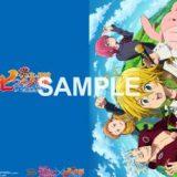 人気アニメ「七つの大罪 戒めの復活」コラボ!  ハートアップキャンペーン開始。