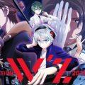 オリジナルアニメ『W'z《ウィズ》』が発表。ティザービジュアルも公開