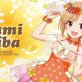 女性ボーカルがキラリと光る!「 橋本由香利 」【Creator's File of Anime Song:File4】