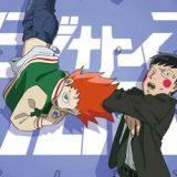 TVアニメ「モブサイコ100 」第2期の制作が決定!イベントにてサプライズ発表