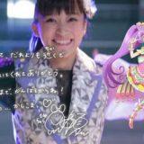 i☆Risがテレビアニメ「アイドルタイムプリパラ」で自身が演じるキャラクターのモーションアクターに初挑戦!