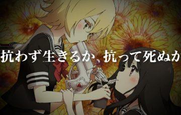 アニメ「魔法少女サイト」キャラクターボイス解禁の最新PV、キービジュアルが公開