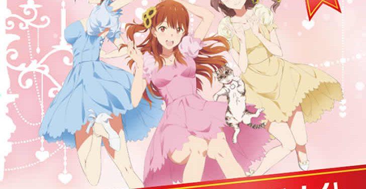 豪華キャスト16人によるアニメ『ツブ★ドル』ニューシングル発売!