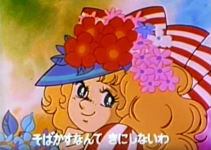 キャンディキャンディ は愛と勇気を与えてくれる昭和の名作!