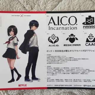 アニメジャパン 2018 (AnimeJapan 2018)無料でもらったアニメグッズ特集!ステッカー