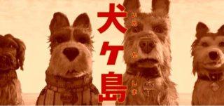 海外は日本をどんな風に描くのか?日本を舞台にした海外アニメーションたち!