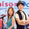 熱い歌の饗宴!超お勧めのアニソンバラエティ番組「 Anison Days 」!