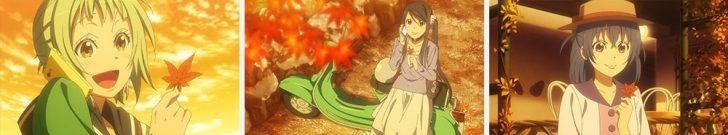 『 あまんちゅ! ~あどばんす~ 』第4話「秋とふわりふわりの幸せのコト」【感想コラム】