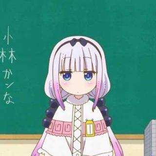 TVアニメ『 小林さんちのメイドラゴン 』第4話「カンナ、学校に行く!」 【感想コラム】