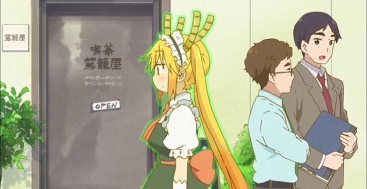 TVアニメ『 小林さんちのメイドラゴン 』第5話「トールの社会勉強!」 【感想コラム】