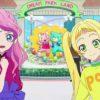 『 アイカツフレンズ! 』 第10話「プリティー☆セクシー★ハニーキャット!」まさかのプリキュア【感想コラム】