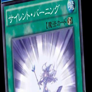 『 遊戯王 デュエルリンクス 』 サイマジ魔導デッキを組んでみた その①まずは魔導書のないサイマジママデッキから