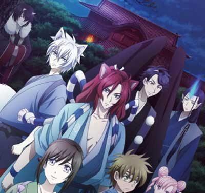 TVアニメ『かくりよの宿飯』第2クール 新PV&新キービジュアル公開!柿原徹也など追加キャストも発表!