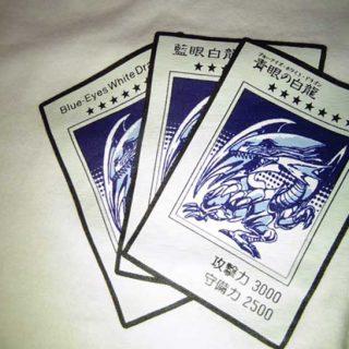「週刊少年ジャンプ」×「ユニクロ」ジャンプUTから、『遊☆戯☆王』「青眼の白龍」Tシャツを買ってみた!