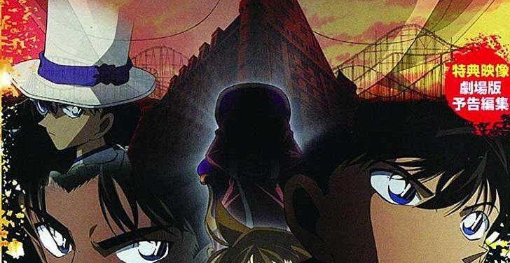 名探偵コナン「探偵たちの鎮魂歌(レクイエム)」ストーリーをざっくりご紹介