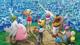 『劇場版ポケットモンスター みんなの物語』はこのポケモンに注目して!