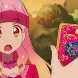 『 アイカツフレンズ! 』 第15話「アイチューブ☆シンデレラ」動画配信やってみた!【感想コラム】