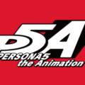 アニメ『ペルソナ5』のここがカッコいい!