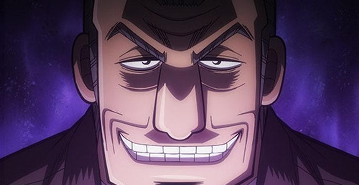 真面目に不真面目!アニメ「 中間管理録トネガワ 」のここが面白い!