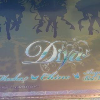 コミケ94 グッズレビュー ①ココアさんとチノちゃんの絆!『ご注文はうさぎですか??』アイドル衣装のここがすごい!!