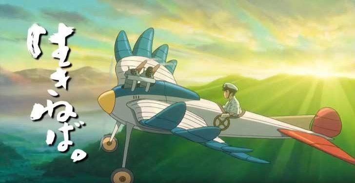 空と大地と夢を与えたアニメ「 風立ちぬ 」