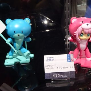 あえて言おう!ダイバーシティ東京が『ドラゴンボール超』『ガンダムビルドダイバーズ』色に染まっていると!!うひゃ~、ブロリーもいっぞ!!