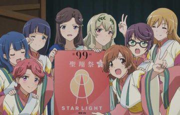 TVアニメ『 少女☆歌劇 レヴュースタァライト 』第七話「大場なな」【感想コラム】