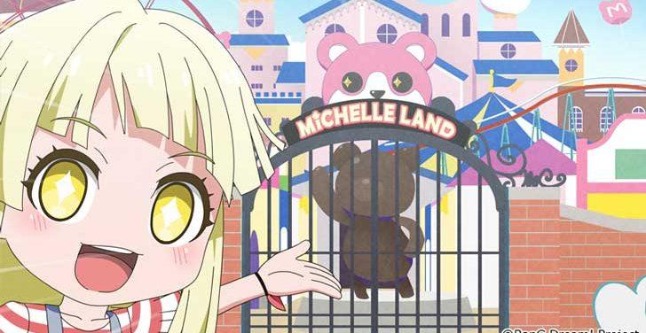 『 BanG Dream! ガルパ☆ピコ 』Pico06「ミッシェルランドへようこそ!」【感想コラム】
